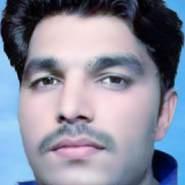anwara965071's profile photo