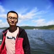 nemof115's profile photo