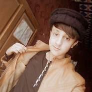 umara892730's profile photo