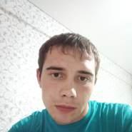 userekd05's profile photo