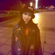userfeqy17's profile photo