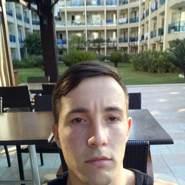 andreya258991's profile photo
