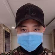 hunseo's profile photo