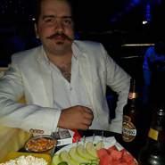 aming39's profile photo