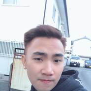 userxed6301's profile photo