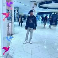 delwarh217897's profile photo
