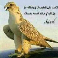 aazoz768390's profile photo