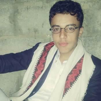 abdullahslah312_Amanat Al 'Asimah_Ελεύθερος_Άντρας