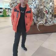 ahmede566527's profile photo