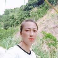 nguyenh790770's profile photo