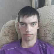 alexeykochuro's profile photo