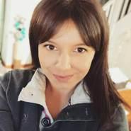 leahcole827162's profile photo