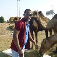 amalu75's profile photo