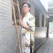 anhn547469's profile photo