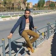 samirb425323's profile photo