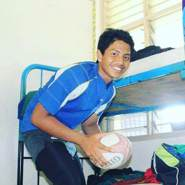 amirulh567163's profile photo