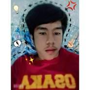 surachaim12's profile photo