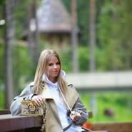 edna043's profile photo