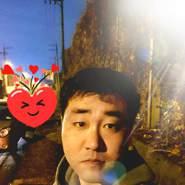 friend7942's profile photo