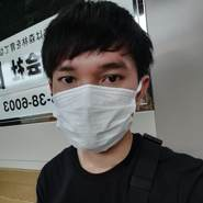basm573's profile photo