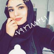 amal903356's profile photo