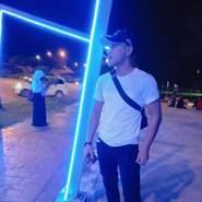 alongp900580's profile photo