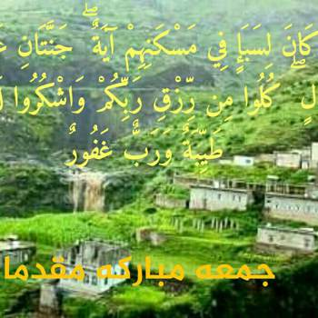 hmdy512_Al Janubiyah_Alleenstaand_Man