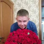 sergeys650574's profile photo