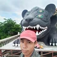 userqkzb29547's profile photo