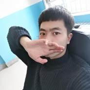 useravc7604's profile photo