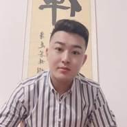 userkm0627's profile photo
