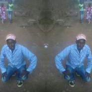 pharesmutunga's profile photo