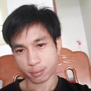 usersme9846's profile photo