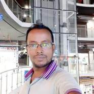 prodibd's profile photo