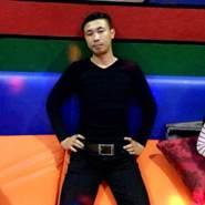 nghiahoang678616's profile photo