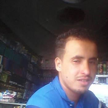 redam799418_Casablanca-Settat_Singur_Domnul
