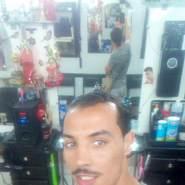 aminea85007's profile photo