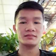 duocv26's profile photo