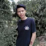 pongdanaip547824's profile photo