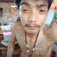 userqu40578's profile photo