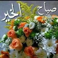 douniae756475's profile photo