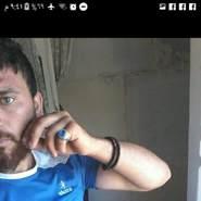 aamraa500140's profile photo