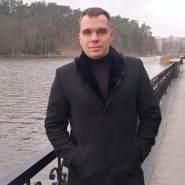 alekseyb161143's profile photo