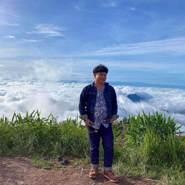 userbf0187's profile photo