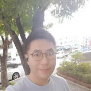 neonrina's profile photo