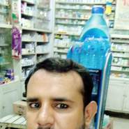 princm71174's profile photo
