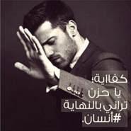 mhmd669447's profile photo