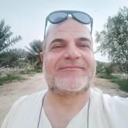 aboghd399954's profile photo
