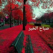 najwa38's profile photo