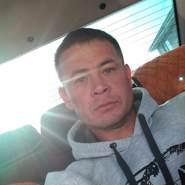 erbolb191234's profile photo